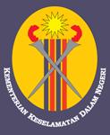 Kementerian Keselamatan Dalam Negeri
