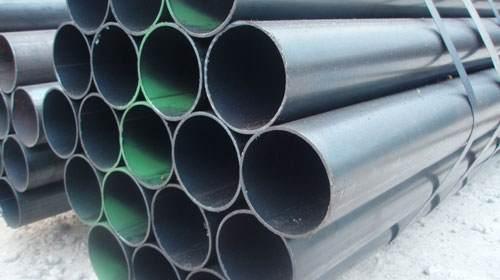 TET Tafa - Steel Pipe